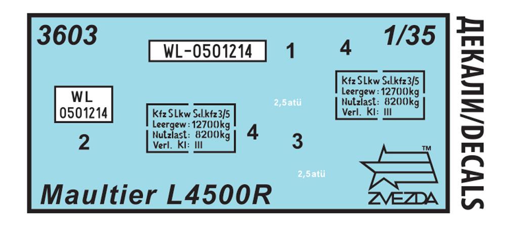 ドイツ ハーフトラック L4500R マウルティアプラモデル(ズベズダ1/35 ミリタリーNo.3603)商品画像_1