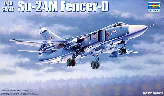 ロシア空軍 Su-24M フェンサーDプラモデル(トランペッター1/48 エアクラフト プラモデルNo.02835)商品画像