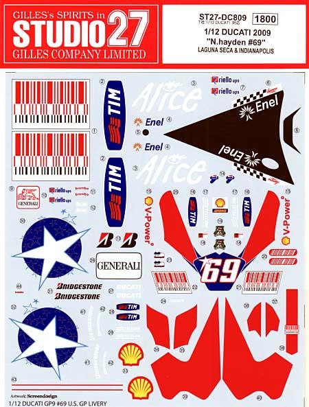 ドゥカティ 2009 N.ヘイデン #69 ラグナセカ & インディアナポリスデカール(スタジオ27バイク オリジナルデカールNo.DC809)商品画像