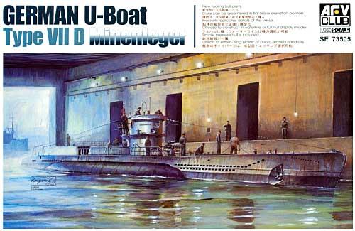 ドイツ海軍 潜水艦 Uボート タイプ 7Dプラモデル(AFV CLUB1/350 潜水艦No.SE73505)商品画像