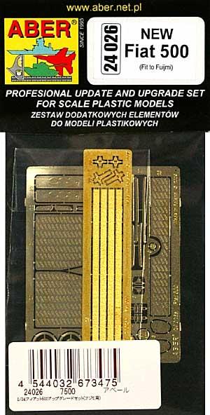 フィアット 500 アップグレードセット (フジミ対応)エッチング(アベール1/24 自動車用 エッチングパーツNo.24026)商品画像