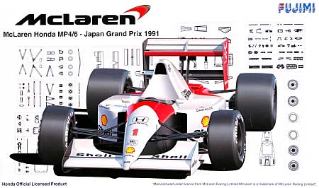 マクラーレン MP4/6 ホンダ 日本グランプリ 1991年 (スケルトンボディ)プラモデル(フジミ1/20 GPシリーズ SP (スポット)No.SP007)商品画像