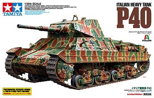 イタリア重戦車 P40プラモデル(タミヤタミヤ イタレリ シリーズNo.89792)商品画像