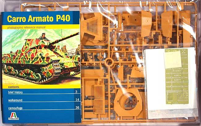 イタリア重戦車 P40プラモデル(タミヤタミヤ イタレリ シリーズNo.89792)商品画像_1