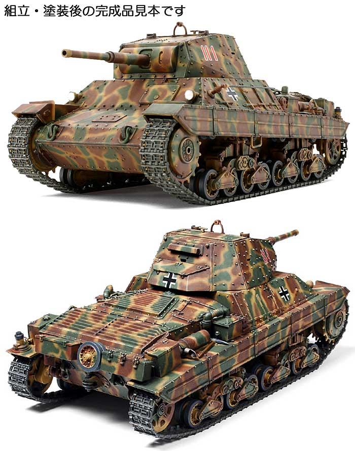 イタリア重戦車 P40プラモデル(タミヤタミヤ イタレリ シリーズNo.89792)商品画像_3