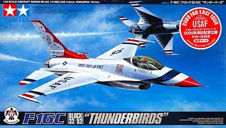 F-16C ブロック 32/52 サンダーバーズ 2009年来日記念仕様プラモデル(タミヤ1/48 飛行機 スケール限定品No.89799)商品画像