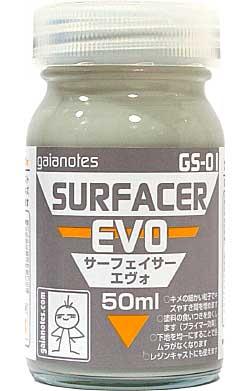 サーフェイサー エヴォ下地剤(ガイアノーツサーフェイサーエヴォ シリーズNo.GS-001)商品画像