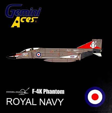 F-4K (ファントム FG.1) イギリス海軍 892SQ 007完成品(ジェミニ ジェット1/72 ジェミニ エース シリーズNo.GARNS4003)商品画像