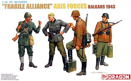 枢軸国兵士 バルカン 1943プラモデル(ドラゴン1/35
