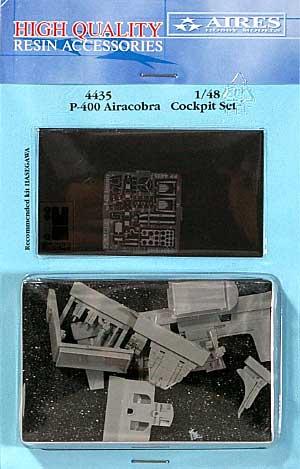 P-400 エアロコブラ コクピットレジン(アイリス1/48 航空機アクセサリーNo.4435)商品画像