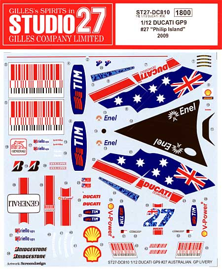 ドゥカティ GP9  #27 フィリップ アイランド 2009デカール(スタジオ27バイク オリジナルデカールNo.DC810)商品画像