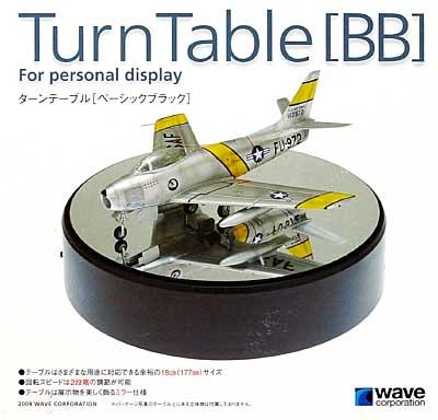 ターンテーブル BB (ベーシックブラック)ターンテーブル(ウェーブパーソナル ディスプレイ ムービングスタンドNo.TT-041)商品画像