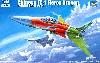 中国空軍 FC-1 多用途戦闘機