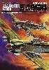 エアロ・ディテール 32 川崎 キ100 五式戦闘機