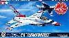 F-16C ブロック 32/52 サンダーバーズ 2009年来日記念仕様