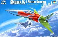 トランペッター1/48 エアクラフト プラモデル中国空軍 FC-1 多用途戦闘機