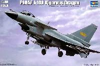 トランペッター1/48 エアクラフト プラモデル中国空軍 J-10 戦闘機 ヴィゴラス・ドラゴン