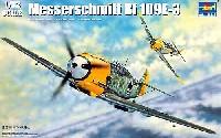 トランペッター1/32 エアクラフトシリーズメッサーシュミット Bf109E-3