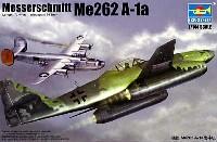 メッサーシュミット Me262 A-1a