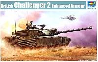 イギリス陸軍 チャレンジャー 2 / アンチ・ヒート・フェンス