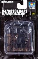 M4/M203 & M4A1 AR-15/M16/M4ファミリー
