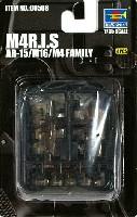 M4 R.I.S AR-15/M16/M4ファミリー