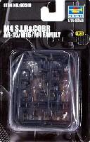 M4 S.I.R & COBR AR-15/M16/M4 ファミリー
