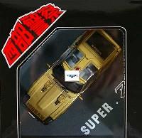 西部警察 スーパー Z