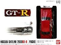 ニッサン スカイライン 2000GT-R (PCG10) レッド