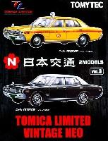 トミーテックトミカリミテッド ヴィンテージ (BOX)日本交通 2MODELS Vol.3 (日産グロリア 230型)