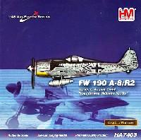フォッケウルフ Fw190A-8/R2 W・モーリッツ