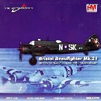 ボウファイター Mk.21 グリーン・ゴースト