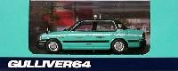 ガリバーガリバー64 (オリジナルミニカー)グリーンキャブ クラウンセダン