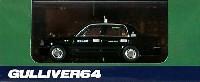 ガリバーガリバー64 (オリジナルミニカー)東京無線 クラウンセダン (黒)