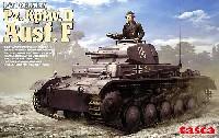 ドイツ 2号戦車 F型 (Pz.Kpfw.2 Ausf.F)