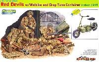 サイバーホビー1/35 AFV シリーズ ('39~'45 シリーズ)レッド デビルズ w/ウェルバイク & 運搬用コンテナ アルンヘム 1944年