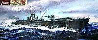 ピットロード1/350 スカイウェーブ WB シリーズ日本海軍 伊54型潜水艦 伊58 (前期型)