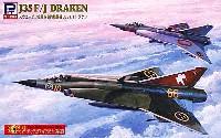 ピットロードSN 航空機 プラモデルJ35 F/J ドラケン スウェーデン空軍 (2機入)