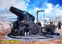 ピットロード1/35 グランドアーマーシリーズ日本陸軍 28cm 榴弾砲 (砲兵4体付属)