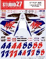 スタジオ27バイク オリジナルデカールホンダ NSR500 HRC 1994 LATE SEASON