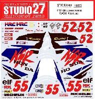 スタジオ27バイク オリジナルデカールホンダ NSR500 HRC 1995 & 1996 青木琢磨 #55 & #52