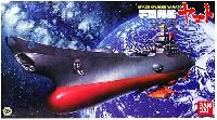 宇宙戦艦 ヤマト (パッケージ リニューアル)