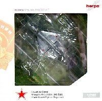 MiG-21SM フィッシュベット ソビエト空軍 第3飛行隊 第234護衛戦闘航空連隊 クビンカ基地