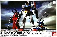 ガンダムV作戦セット (RX-78-2 ガンダム + RX-77-2 ガンキャノン + RX-75 ガンタンク)