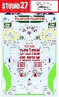 スタジオ27F-1 オリジナルデカールジョーダン 191 フルシーズン 1991