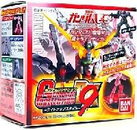 ガンダムコレクション DX 9