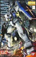 バンダイMG (マスターグレード)RX-78-3 G-3ガンダム Ver.2.0