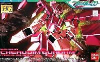 バンダイHG ガンダム00GN-006 ケルディムガンダム (トランザムモード) グロスインジェクションバージョン