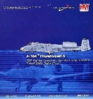 A-10A サンダーボルト キラー・チック