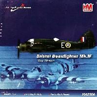 ボウファイター Mk.1F ガイ・ギブソン